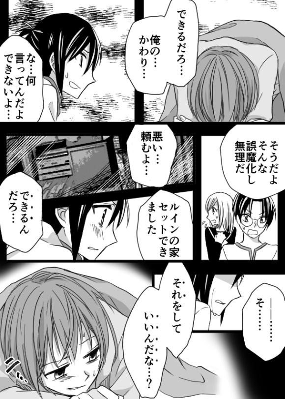ヒロインモード!2_022