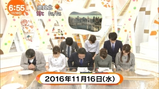 20161116165553d4a.jpeg