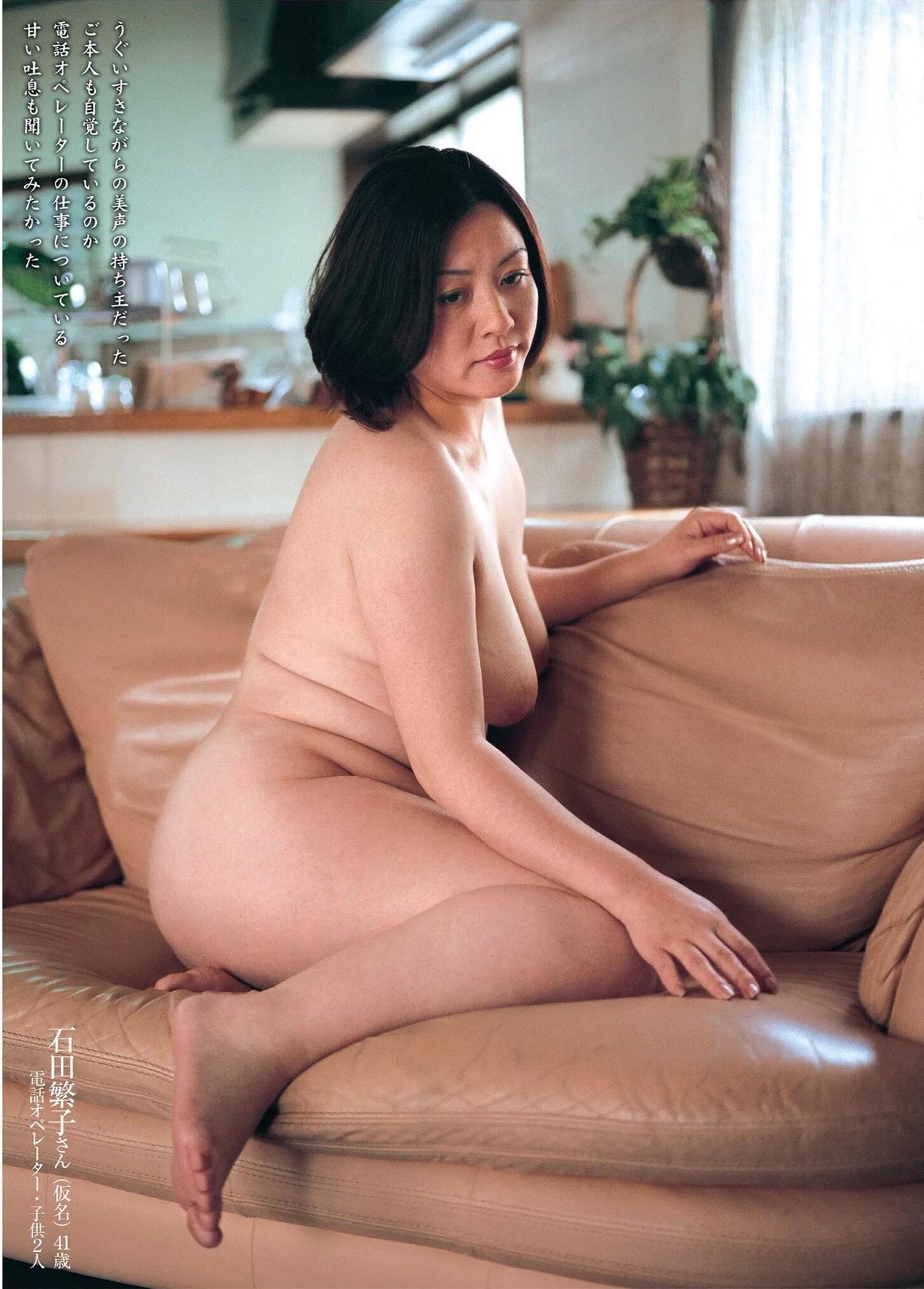 富士出版 熟女ヌード画像水野聰子