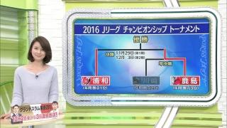 20161205145519e4c.jpeg