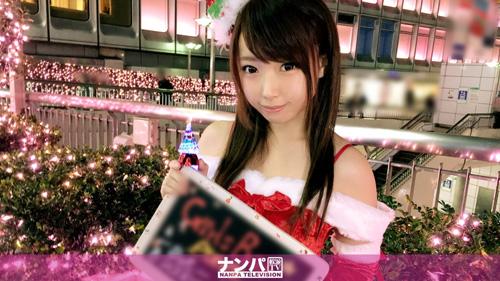 愛瀬美希 『クリスマスナンパ 03 in 新宿』AVデビュー前の童顔美少女と興奮もののハメ撮り♪