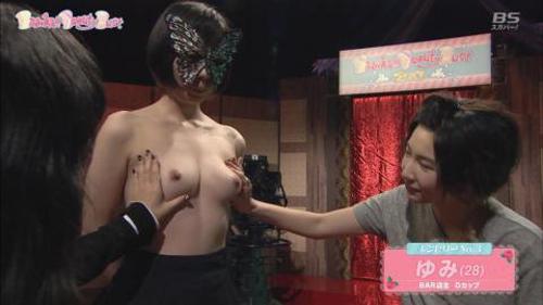 【画像あり】スカパーでGカップ素人娘がフルヌードwww乳首も解禁www