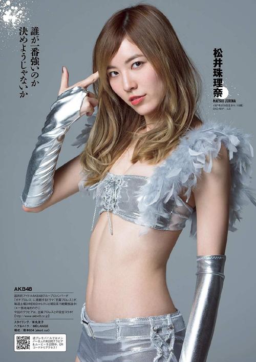 AKB「豆腐プロレス」のセクシー衣装でグラビア。画像×13
