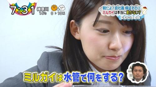 尾崎ちゃんが可愛すぎて鼻血でそう