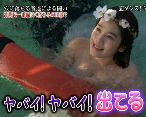 筧美和子 ウェディングドレスで海に落とされおっぱい丸出し乳首ポロリ寸前