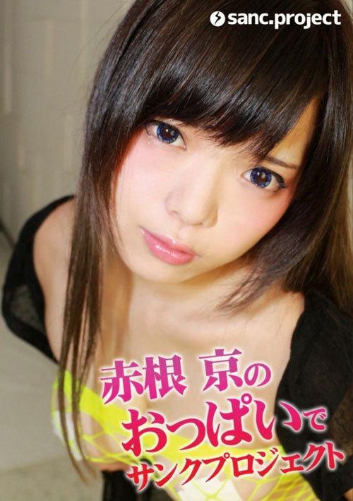 夢川エマのHカップ美巨乳おっぱい82