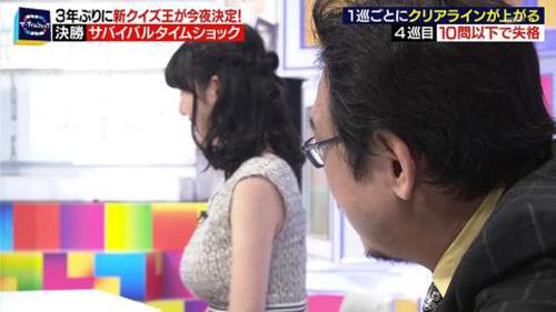 三浦奈保子、東大出身の暴れん坊おっぱいが共演者の視線、独り占めwwwwww(画像あり)