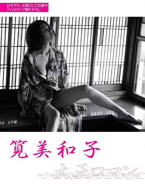 筧美和子が全裸でプールにはいっておっぱいとお尻丸出し24
