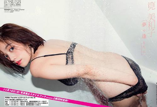 筧美和子が全裸でプールにはいっておっぱいとお尻丸出し31