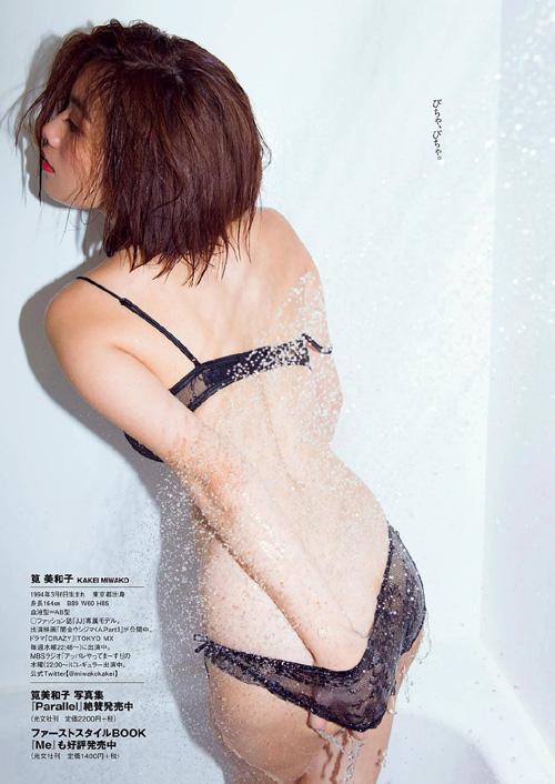 筧美和子が全裸でプールにはいっておっぱいとお尻丸出し33