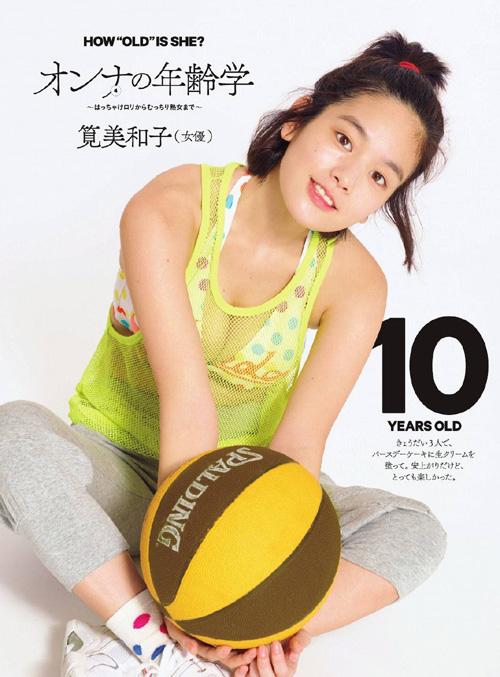 筧美和子が全裸でプールにはいっておっぱいとお尻丸出し34