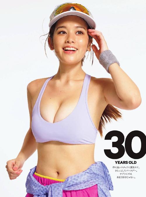 筧美和子が全裸でプールにはいっておっぱいとお尻丸出し36