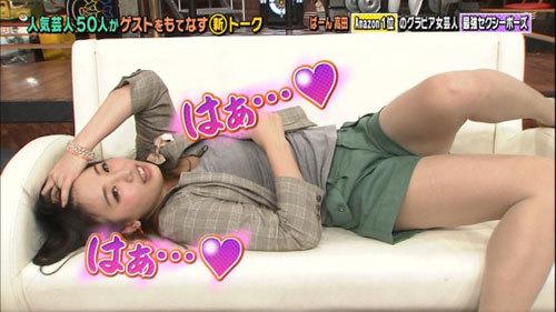 女芸人・高田千尋(30)が本仮屋ユイカにお色気ポーズを教える