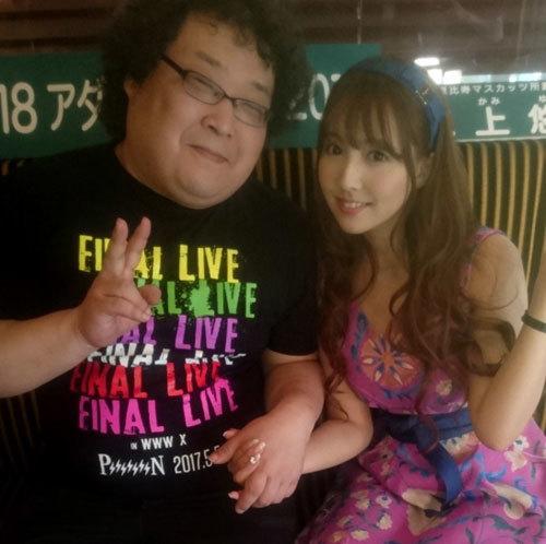 三上悠亜がファンと手を組んで無料で写メ!