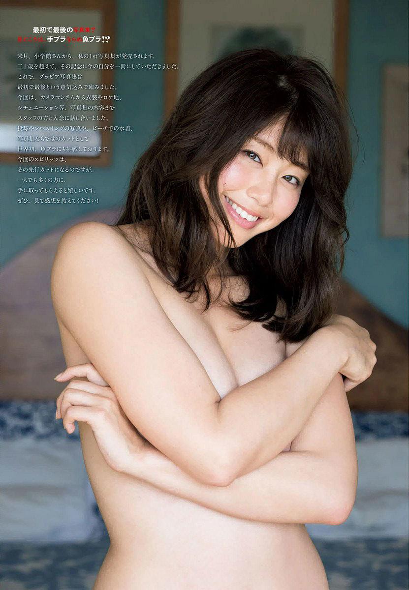 稲村亜美 手ブラで隠したお乳とムッチムチな太ももに釘付けなえろ写真