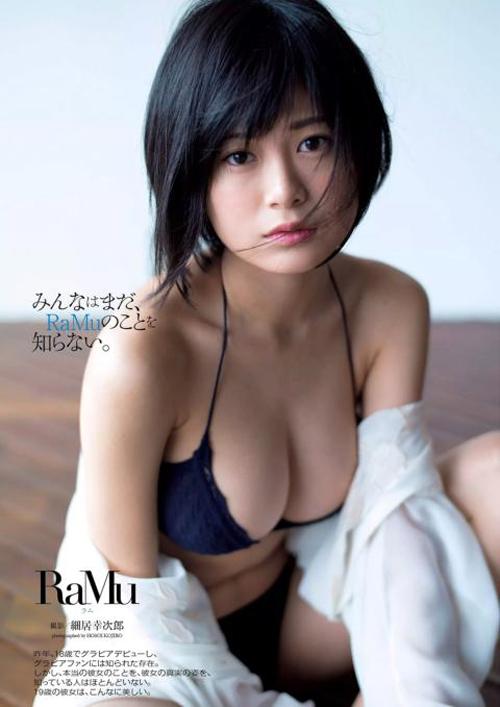 RaMu(19)とかいう短髪のおっぱいオバケwwwwwwww(画像あり)