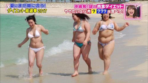 グラドル紺野栞さん体重が64キロもあった…