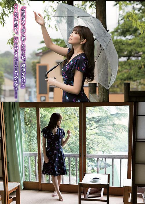 森咲智美の愛人にしたいGカップ美女のおっぱい5
