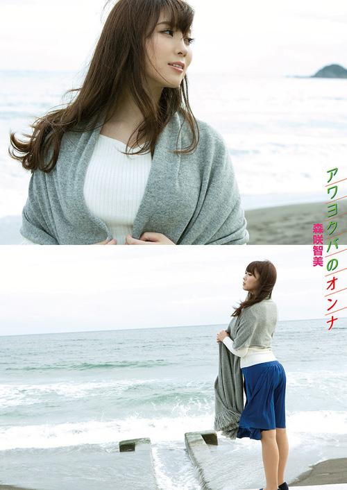 森咲智美の愛人にしたいGカップ美女のおっぱい23