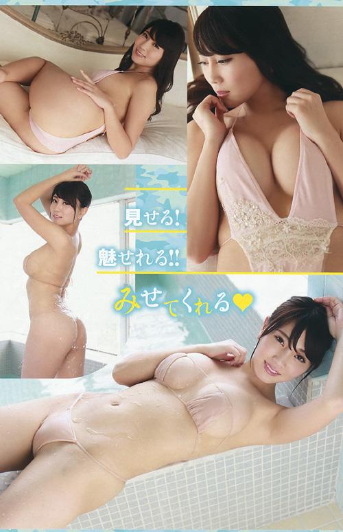 森咲智美の愛人にしたいGカップ美女のおっぱい29
