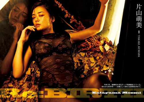 片山萌美 再びGカップセミヌード披露!閉じ込められた状態でのエログログラビア画像まとめ 「Re:BIRTH」