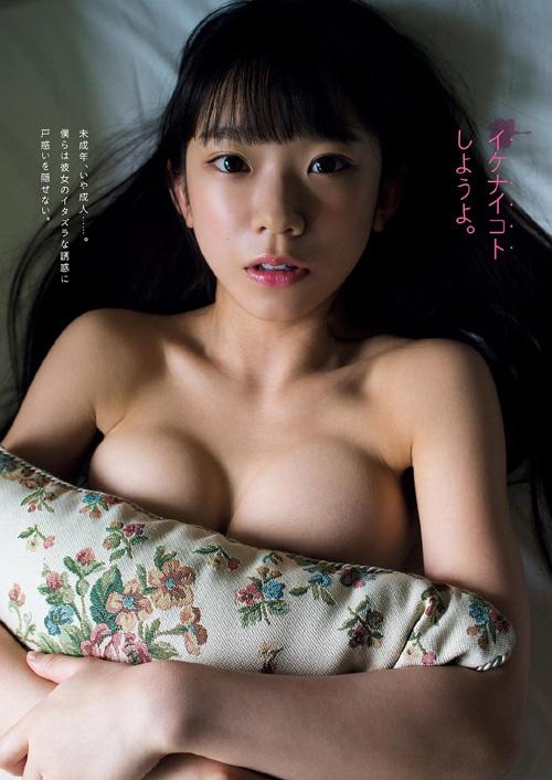 長澤茉里奈の合法ロリ巨乳おっぱいに釘付け6