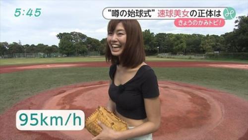 【稲村亜美の魅惑の乳房と太もも】(巨乳・おっぱい・始球式)エロ画像40枚!
