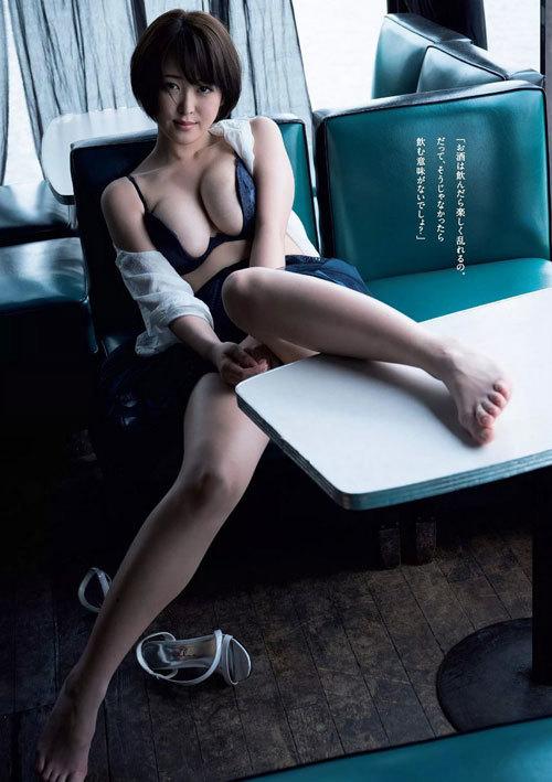 忍野さら日本一色っぽい女子大生のおっぱい11