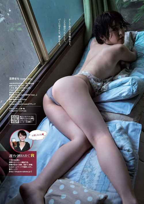 忍野さら日本一色っぽい女子大生のおっぱい13