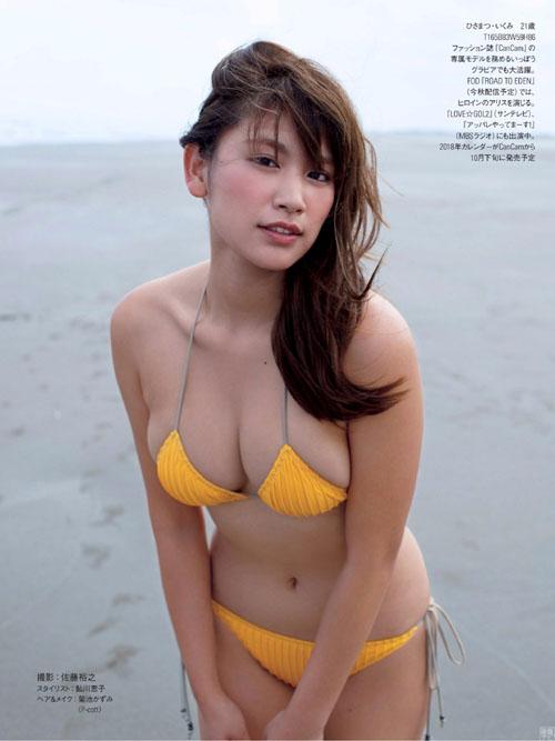 現役女子大生モデル 久松郁実(21)の胸がデカい!!画像×131
