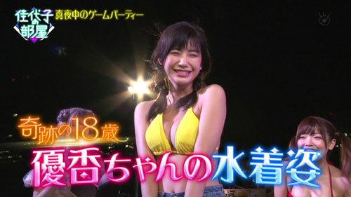 【小倉優香キャプエロ画像】『佳代子の部屋』女だらけの水泳大会でグラドルの水着おっぱい最高www