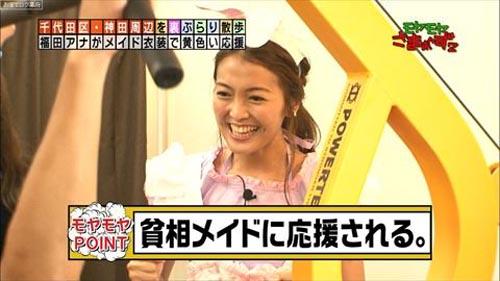 【悲報】モヤさま福田典子アナ(26)、場末の風俗嬢になる…(※画像あり)