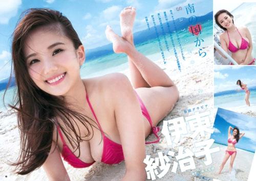 伊東紗冶子アナ(23)のおっぱいデカ過ぎ…2ch「最近の女子アナ脱ぎ過ぎ…」「これマジですか…」