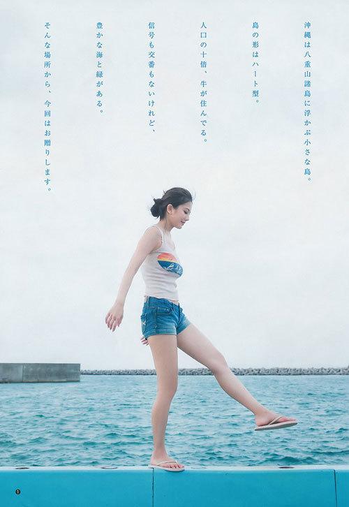 伊東紗冶子のキャスター界ナンバーワンおっぱい8