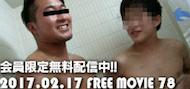 free0217.png