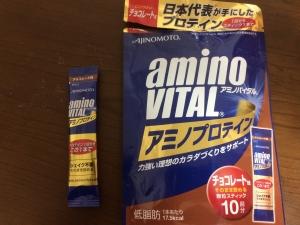 aminop1.jpg
