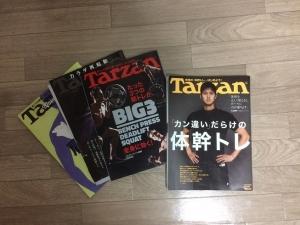 tazan