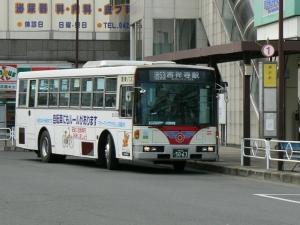 P12001883.jpg