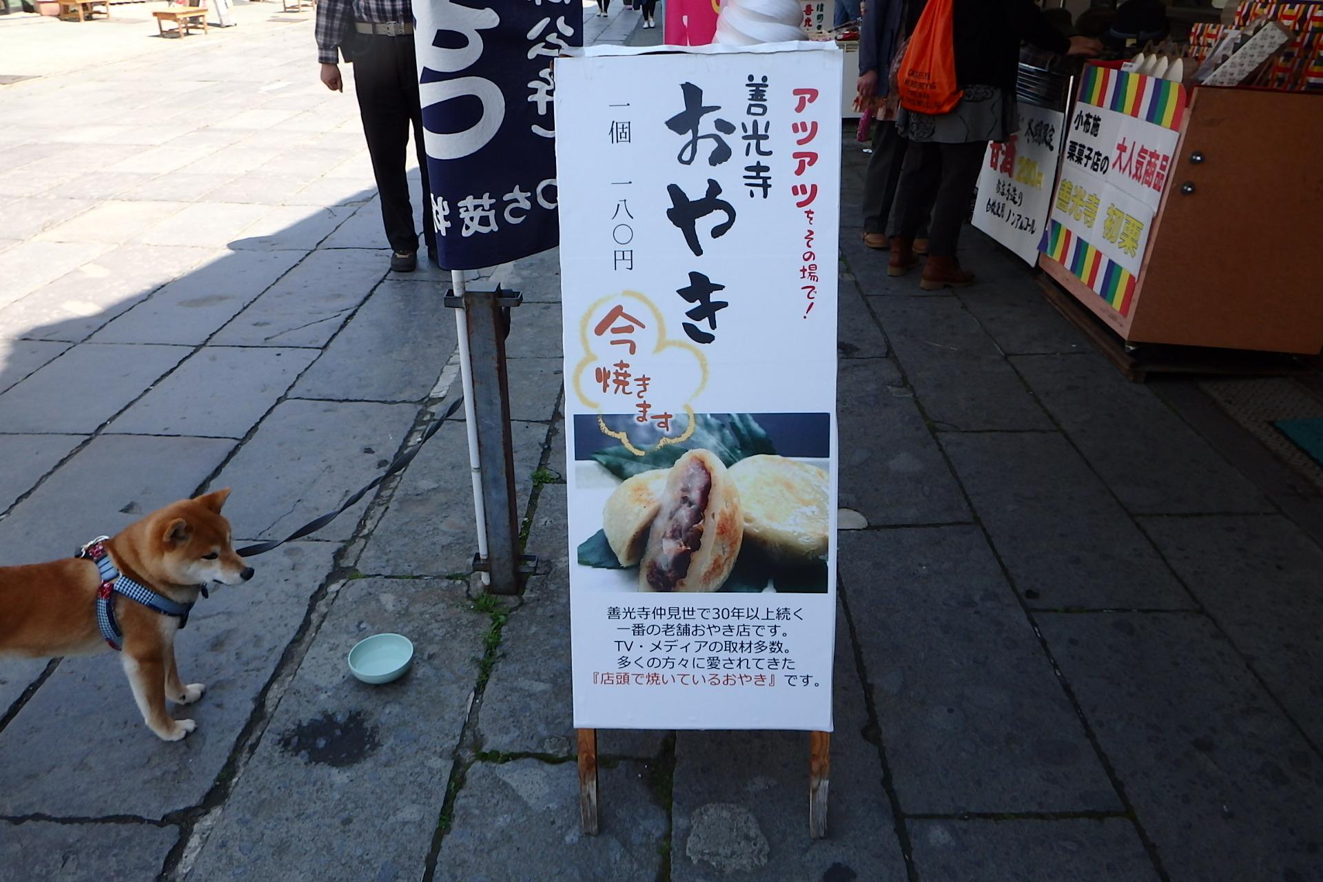 20170519まり 長野 958