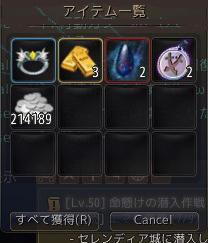 2017-02-10_49808575.jpg