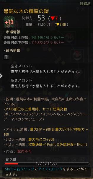 2017-02-11_11123393.jpg