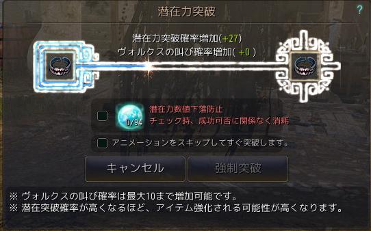 2017-02-11_21644549.jpg