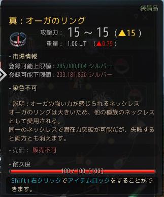 2017-02-11_21689540.jpg