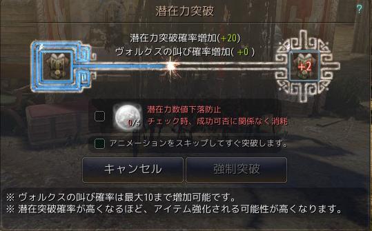2017-02-11_30212719.jpg