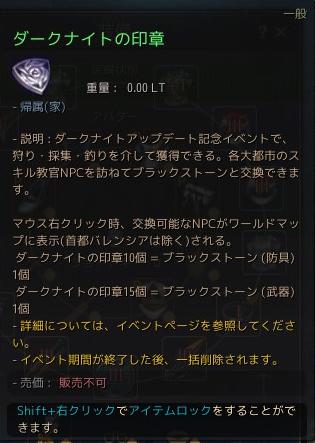 2017-02-15_2256775.jpg