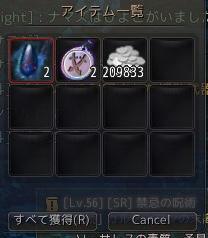 2017-02-17_49390442.jpg