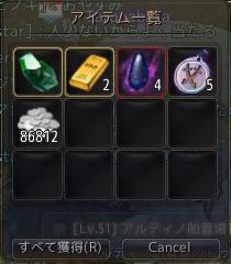 2017-02-18_64291506.jpg