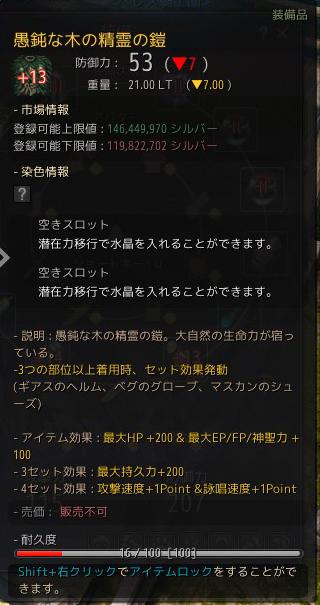 2017-02-19_21574685.jpg