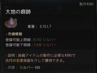 2017-02-22_15325510.jpg