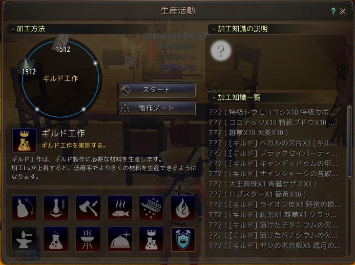 2017-02-22_163587027.jpg